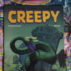 Cómics: CREEPY, ALMANAQUE CON LOS MEJORES AUTORES DEL GENERO 1985. Lote 50264502