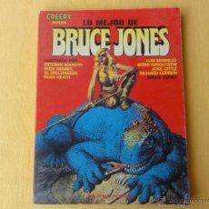 Cómics: CREEPY. LO MEJOR DE BRUCE JONES. MAROTO.CORBEN... C-3. Lote 50492459