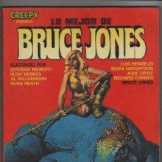 Cómics: LO MEJOR DE BRUCE JONES.. Lote 51171585
