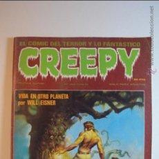 Cómics: CREEPY 27 - TOUTAIN - EL COMIC DEL TERROR Y LO FANTASTICO - VIDA EN OTRO PLANETA - WILL EISNER- 1980. Lote 51253675