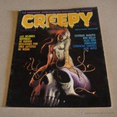 Cómics: CREEPY, Nº SIETE. 2ª EDICION. LITERACOMIC.. Lote 51458648