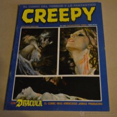 Cómics: CREEPY, Nº 42. LITERACOMIC.. Lote 51818585