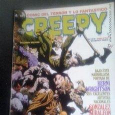 Fumetti: CREEPY Nº 43 - TOUTAIN EDITOR. Lote 51939556