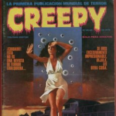 Cómics: CREEPY Nº OCHO EL COMIC DEL TERROR SOLO PARA ADULTOS EDITOR TOUTAIN 1979 IMPRESO EN ESPAÑA*. Lote 51973009