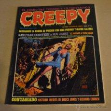 Cómics: CREEPY, Nº 45. LITERACOMIC.. Lote 52128772