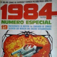 Cómics: 1984 Nº ESPECIAL - 1 CONCURSO DE COMICS - TOUTAIN EDITOR. Lote 52165762