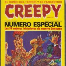 Fumetti: CREEPY ESPECIAL CONCURSO -ED. TOUTAIN. Lote 52501393