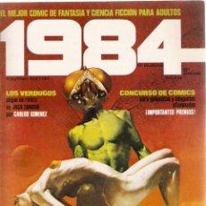 Cómics: CÓMIC 1984 Nº 15. Lote 137787257
