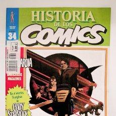 Cómics: HISTORIA DE LOS COMICS - TOUTAIN FASCÍCULO Nº 34. Lote 53816716