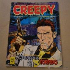 Cómics: CREEPY, Nº 48. LITERACOMIC.. Lote 54468537