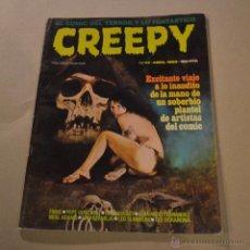 Cómics: CREEPY, Nº 46. LITERACOMIC.. Lote 54468544