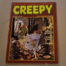 Cómics: CREEPY, Nº 49. LITERACOMIC.. Lote 54514585