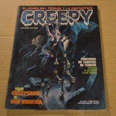 Cómics: CREEPY, Nº 54. LITERACOMIC.. Lote 54666558