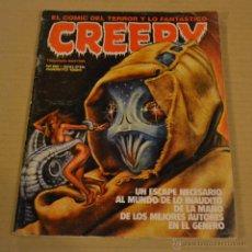 Cómics: CREEPY, Nº 62. LITERACOMIC.. Lote 54799325