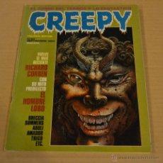 Cómics: CREEPY, Nº 63. LITERACOMIC.. Lote 54859295