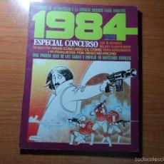 Cómics: 1984 ESPECIAL CONCURSO Nº 2 TOUTAIN. Lote 56175579