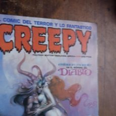 Cómics: CREEPY SEGUNDA EPOCA Nº 4, TOUTAIN, 1990. Lote 56228624