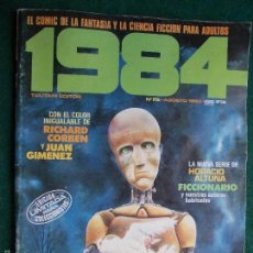 Cómics: COMIC 1984. Lote 56913798