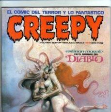 Cómics: CREEPY Nº 4 – SEGUNDA EPOCA – MUY BUENO. Lote 58121705