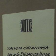 Cómics: CARTEL. SALVEM CATALUNYA PER A LA DEMOCRACIA. 1977.. Lote 58207032