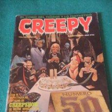 Cómics: CREEPY Nº 50 NUMERO EXTRA CONTIENE EL POSTER DE TORPEDO. Lote 58358945