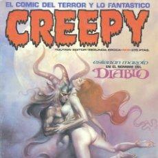 Cómics: CREEPY Nº4. SEGUNDA ÉPOCA. SUTTON, MARTÍN SALVADOR, COROMINAS, ESTEBAN MAROTO, JESÚS REDONDO.... Lote 58517349