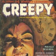 Cómics: CREEPY Nº6. SEGUNDA ÉPOCA. MAROTO, MARTÍN SALVADOR, WALLY WOOD, BROCAL REMOHI, BEA, JESÚS REDONDO.... Lote 58517470