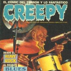 Cómics: CREEPY Nº9. SEGUNDA ÉPOCA. MIKE RATERA, BROCAL REMOHI, ESTEBAN MAROTO, RAF, REED GRANDALL, BEA.... Lote 58560425