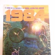 Cómics: 1984 - NUM 21 - TOUTAIN EDITOR. Lote 60271175