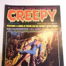 Comics: CREEPY - NUM 45 - TOUTAIN EDITOR. Lote 60273651