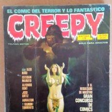 Cómics: CREEPY, EXTRA NÚMERO 9 (NUMEROS 41 A 44) EL CÓMIC DEL TERROR Y LO FANTÁSTICO. EDITOR TOUTAIN.. Lote 64111547