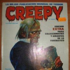 Cómics: CREEPY Nº 0. EDICIÓN EXTRA PARA COLECCIONISTA. TOUTAIN EDITOR.. Lote 173164352