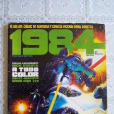 Cómics: 1984, TOUTAIN EDITOR. Nº 1. SEGUNDA EDICIÓN.. Lote 66470586