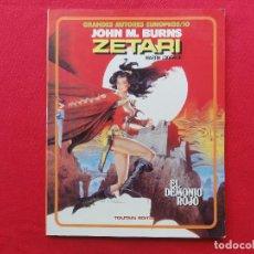 Cómics: ALBUMES TOUTAIN. GRANDES AUTORES EUROPEOS. ZETARI-JOHN M. BURNS. C -13. Lote 68772985