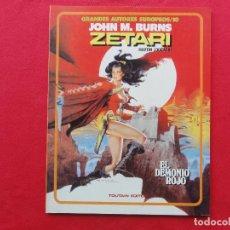 Cómics: ALBUMES TOUTAIN. GRANDES AUTORES EUROPEOS. ZETARI-JOHN M. BURNS. C -13. Lote 68773165