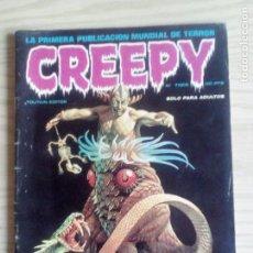 Comics : CREEPY 3 TOUTAIN. Lote 68814405
