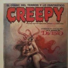 Cómics: CREEPY. SEGUNDA ÉPOCA N4. Lote 69968121