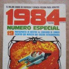 Cómics: 1984 NÚMERO ESPECIAL 1ER CONCURSO COMIC - TOUTAIN - JMV. Lote 76874723