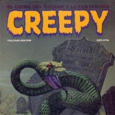 Cómics: ALMANAQUE CREEPY 1985. VICENTE ALCAZAR, PAT BOYETTE, THORNE, CORBEN, BERNET, FLORENCI CLAVE.... Lote 77369861