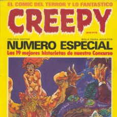 Cómics: CREEPY. NÚMERO ESPECIAL. CONCURSO. RAFA NEGRETE, ELOY LUNA, RAÚL MARTÍN DOMINGO, PÉREZ OLIVÁN. Lote 77440885