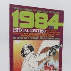 Cómics: 1984 EL COMIC DE LA FANTASÍA Y LA CIENCIA FICCIÓN PARA ADULTOS EXTRA CONCURSO. TOUTAIN, 1984. OFRT . Lote 95230147