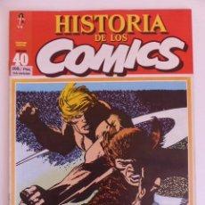 Cómics: HISTORIA DE LOS COMICS. TOUTAIN EDITOR. FASCICULO 40. Lote 79928973