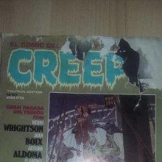 Cómics: CREEPY Nº 67 CUBIERTA DEFECTUOSA REF. 039. Lote 81494512