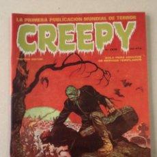 Cómics: CREEPY Nº 2 - NUEVO A ESTRENAR. Lote 115094212