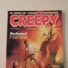 Cómics: CREEPY Nº 18 - NUEVO A ESTRENAR. Lote 115094186