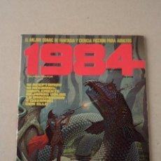 Cómics: 1984 Nº 4 - NUEVO A ESTRENAR. Lote 133881359