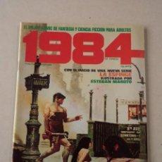 Cómics: 1984 Nº 5 - NUEVO A ESTRENAR. Lote 133881281