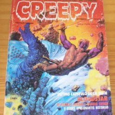Cómics: CREEPY 13, TOUTAIN BLOODSTAR RICHARD CORBEN BUZ VAULTZ JUAN BOIX... COMIC TERROR. Lote 83002344