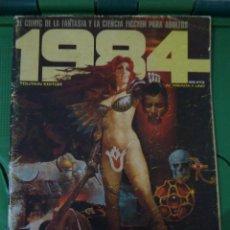Cómics: LOTE COMICS 1984 - TOUTAIN. Lote 83334256