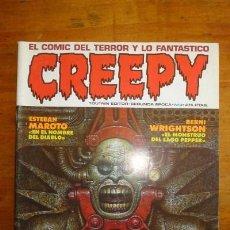 Cómics: CREEPY. Nº 8. SEGUNDA ÉPOCA. Lote 84352352